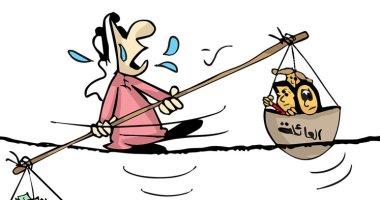 كاريكاتير صحيفة كويتية: المواطن متأرجح بين الديون ومصروفات الأسرة