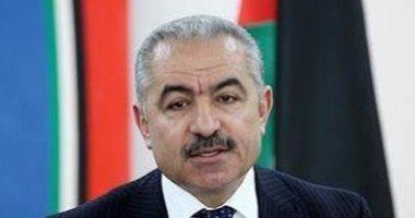 رئيس وزراء فلسطين يدعو أمريكا للتدخل لوقف العدوان الاسرائيلى