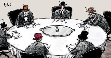 كاريكاتير اليوم.. أوروبا على مائدة لقاحات كورونا