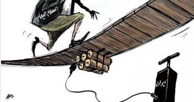كاريكاتير صحيفة سعودية يسلط الضوء على محاولة إيران تفجير السلام اليمنى
