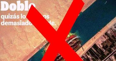 """السعودية نيوز                                                حملة لمقاطعة """"برجر كينج"""" بعد سخريتها من أزمة السفينة الجانحة.. ومغردون: سفالة"""