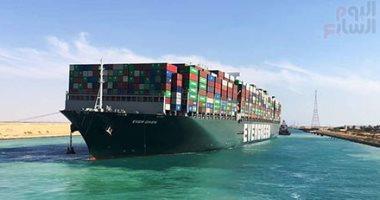 """هيئة قناة السويس تعلن اليوم نتيجة تحقيقات السفينة """"إيفرجيفن"""""""
