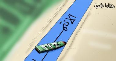 """""""الإخوان"""" سفينة جانحة عن الانتماء فى كاريكاتير اليوم السابع"""