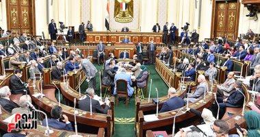 الحساب الختامى للموازنة العامة والهيئات الاقتصادية على مائدة مجلس النواب الأحد