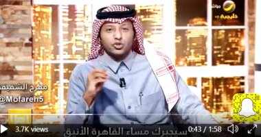السعودية نيوز |                                              الإعلامى مفرح الشقيقى: مصر الوطن الذى كلما قيدته أزمه كسر أبناؤها الأغلال