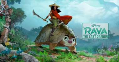 132 مليون دولار لـ Raya and the Last Dragon بعد أكثر من 3 أشهر