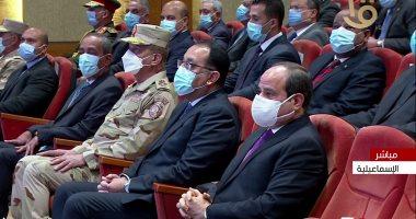 الرئيس السيسى: كل التحية والتقدير لمن عرض المساندة فى أزمة السفينة الجانحة