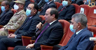 """الرئيس السيسى: """"المصريون تعاملوا بصمت مع أزمة قناة السويس وكأنها ابنهم"""""""