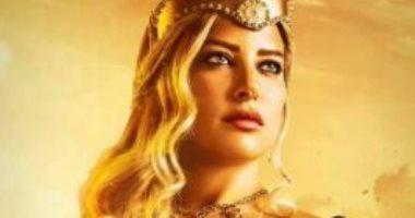 ريم مصطفى ملكة من الهكسوس بإطلالة أشبه بالإغريق على بوستر الملك