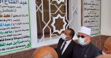 افتتاح 3 مساجد بعد إعادة تأهيلها وصيانتها وترميمها بالسويس.. صور