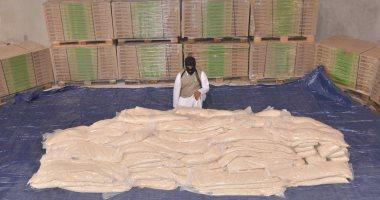 السعودية تعلن إحباط تهريب ملايين الأقراص المخدرة إلى المملكة.. فيديو وصور