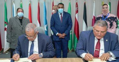 اتفاقية تعاون بين الأكاديمية العربية للنقل البحرى والعربية للتصنيع وجامعة يوكلان بالمملكة المتحدة