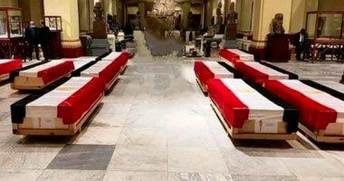 الانتهاء من صيانة وتهيئة 14 مومياء ملكية بالمتحف القومى للحضارة المصرية