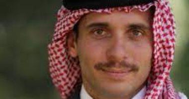 """النائب العام الأردنى يستثنى التصريحات الرسمية من حظر النشر بـ""""قضية الأمير حمزة"""""""