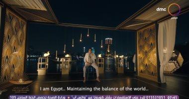 """أغنية """"أنا مصر"""" للكينج محمد منير من حفل المومياوات الملكية.. فيديو"""