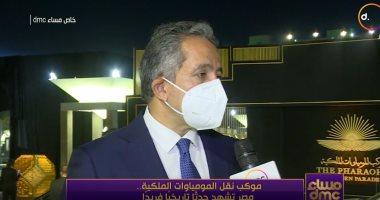 وزير الآثار: نجهز لفيلم بالعربى والإنجليزى يوثق كواليس موكب نقل المومياوات