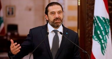 سعد الحريرى: ما حدث اليوم فى بيروت أعادنا بالذاكرة لصور الحرب الأهلية