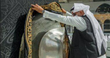 بدء صيانة كسوة الكعبة المشرفة لمدة خمسة أيام استعداداً لشهر رمضان.. صور
