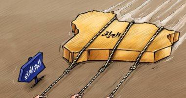 كاريكاتير اليوم.. الوطن العربي يسحب العراق إلى جواره