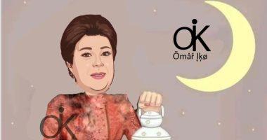 """""""عمر"""" يشارك """"صحافة المواطن"""" بتصميمات رمضانية للنجوم"""