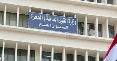 السعودية نيوز |                                              القوى العاملة تنجح فى تحصيل 6.3 مليون جنيه مستحقات مصريين بالرياض