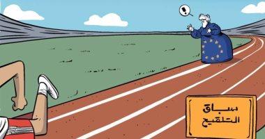 كاريكاتير صحيفة إماراتية.. الاتحاد الأوروبى متأخر فى سباق اللقاحات
