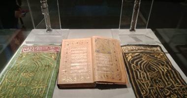 """قارئ يشارك """"صحافة المواطن"""" بصور لزياته لمتحف الحضارة"""