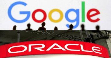 المحكمة العليا الأمريكية تمنح جوجل انتصارا فى قضية هامة لصناعة التكنولوجيا