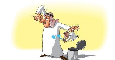 السعودية نيوز |                                              العنصرية وباء مواقع التواصل الاجتماعى فى كاريكاتير سعودى