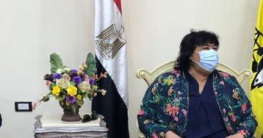 وزيرة الثقافة تلتقى محافظ شمال سيناء.. وتؤكد: نقدم مشروعات ثقافية حماية للهوية