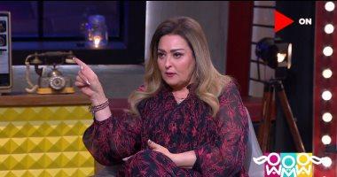 """نهال عنبر بـ""""راجل و2 ستات"""": المرأة قلوقة طوال حياتها والرجل مندفع أكثر منها"""