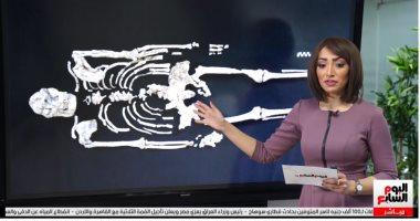 """أقدم مصرى عمره 35 ألف سنة ومات بـ""""ضهره"""".. تغطية على تليفزيون اليوم السابع"""