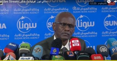 السودان يدعو الاتحاد الأوروبى لتوسيع مظلة الوسطاء فى مفاوضات سد النهضة
