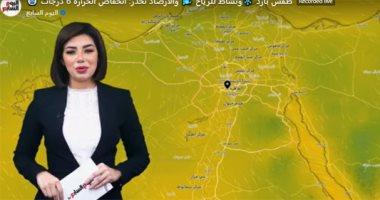 حالة الطقس وحركة الرياح ودرجات الحرارة فى تغطية تليفزيون اليوم السابع