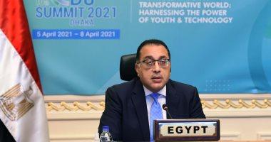 رئيس الوزراء يلقى كلمة مصر بالقمة الـ10 لمنظمة الدول الثمانى النامية للتعاون الاقتصادى