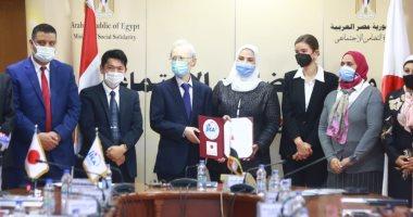 """التضامن: توفير أجهزة قياس حرارة عن بعد ومراوح لـ300 حضانة من """"الجايكا"""" اليابانية"""