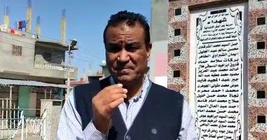 شهود عيان مذبحة بحر البقر يروون ملحمة للأطباء وللمواطنين لإنقاذ الضحايا.. فيديو