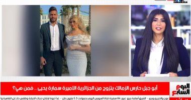 """جزائرية وملكة جمال العرب فى 2019.. من هى الأميرة سمارة زوجة محمد أبوجبل """"فيديو"""""""