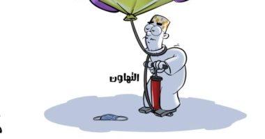 السعودية نيوز |                                              كاريكاتير صحيفة سعودي: التهاون فى الإجراءات الاحترازية يعنى انفجار للإصابات بفيروس كورونا