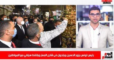 """الرئيس التونسي يتجول في القاهرة القديمة ويلتقط """"سيلفي"""" مع المواطنين """"فيديو"""""""
