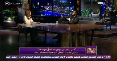 """محمد رمضان يظهر بجلباب """"موسى"""" فى """"مساء Dmc"""" ويتوقع انتهاء التصوير 5 رمضان"""