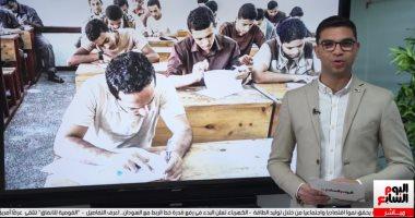 آخر كلام عن الدراسة فى رمضان.. وكيفية إجراء الامتحانات التجريبية