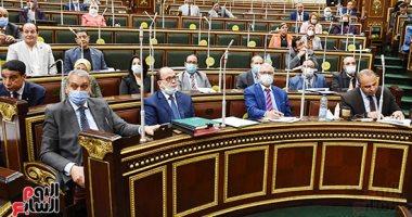مجلس النواب يوافق نهائيا على حساب ختامى موازنة 2019/2020.. صور