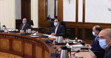 رئيس الوزراء: الرقم القومى لكل عقار بمصر يمكن الدولة من معرفة الثروة العقارية.. صور