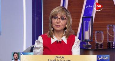 """بيتر ميمى: كريم عبد العزيز وأحمد مكى تدربا على الأسلحة عشان """"الاختيار 2"""""""