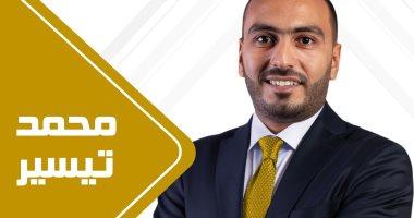 النائب محمد تيسير مطر مهنئا العمال بعيدهم: أنتم أساس النهضة