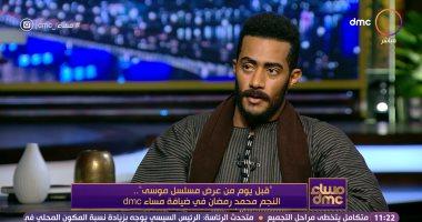 """أبرز تصريحات محمد رمضان فى برنامج """"مساء DMC"""" مع إيمان الحصرى"""