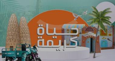 جامعة حلوان تطلق مبادرة اصنع مستقبلك فى 4 محافظات ضمن مبادرة حياة كريمة