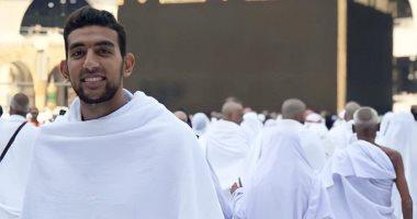 كوكا يحتفل بشهر رمضان بصورة من الذكريات بملابس الإحرام أمام الكعبة