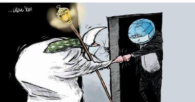 """السعودية نيوز                                                كاريكاتير صحيفة سعودية.. رمضان """"أحلى"""" بالإجراءات الاحترازية"""